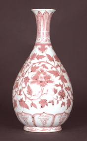 INCREDIBLY WELL RESEARCHED COLLECTION OF ASIAN ARTS ACQUIRED IN THE 1960S AND 1970S TRAVELS TO FLORIDA FOR SALE