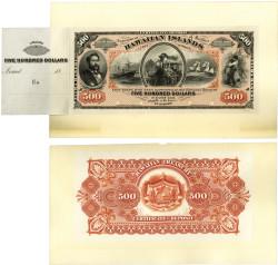 hawaiian-currencyjpeg.jpeg