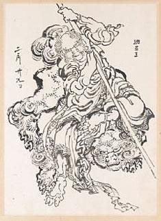 japanese-art.jpg