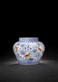 imperial-ming-jar.jpg