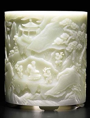 Jade Brushpot