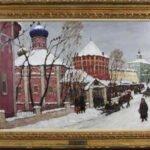 Aralov Painting Headlines Kaminski July Auction