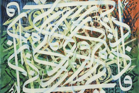 Christie's to Auction Modern and Contemporary Art in Dubai