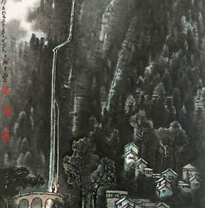 Sotheby's Hong Kong Fine Chinese Paintings Autumn Sale
