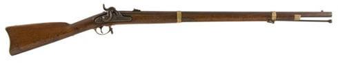 Confederate rifle[