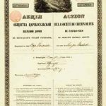 Antique Stocks and Bonds for German Scripophily Auction
