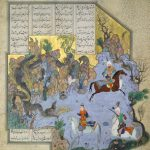 Islamic Work of Art Auctioned for £7.4 Million