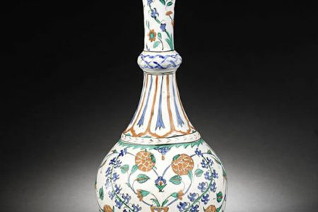 Bonhams to Auction 16th Century Iznik Flask with Links to the Presidential Palace in Egypt