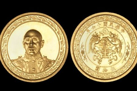 Bonhams New York to Auction Two Gold Coin Rarities on December 16