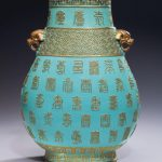 Christie's New York to auction Fine Chinese Ceramics and Works of Art on March 22 – 23