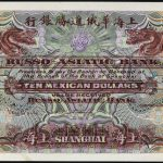U.S. & WORLDWIDE BANKNOTES, SCRIPOPHILY AND SECURITY PRINTING EPHEMERA WILL BE AUCTIONED ON TUESDAY, MAY 15, BY ARCHIVES INTERNATIONAL AUCTIONS