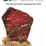 Imperial Art Group LLC will be hosting an online auction in Chicago, Illinois on September 27th, 2012 at 8pm E.T