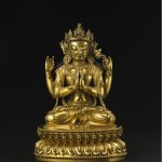 Chinese Art From The Scholar's Studio for auction at Bonhams New York