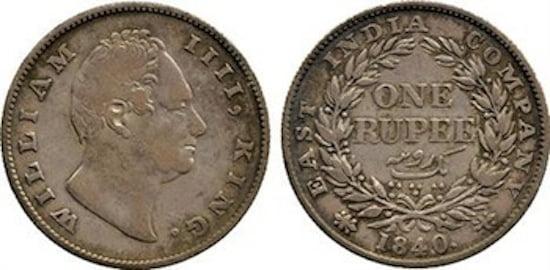 Silver Rupee mule, 1840