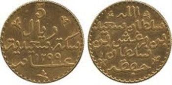 Sultan Barghash ibn Sa'id, Gold 5-Riyals, AH 1299 (1882)