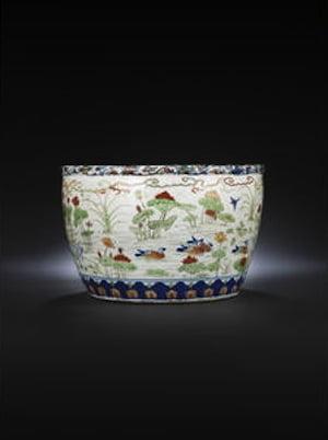 Ming fish bowl