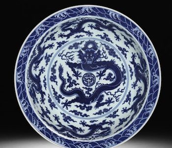 Imperial blue and white 'dragon' dish for Bonhams Hong Kong Auction