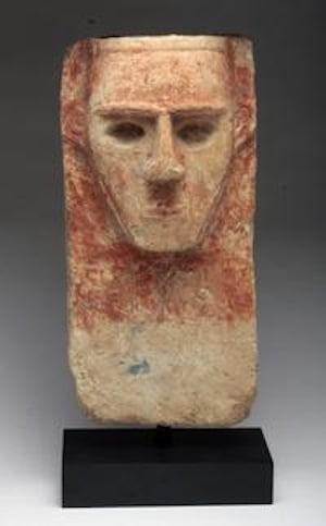 South Arabian Limestone Stele, ca. 2nd century BCE / 2nd century CE ArtemisGalleryLIVE.com