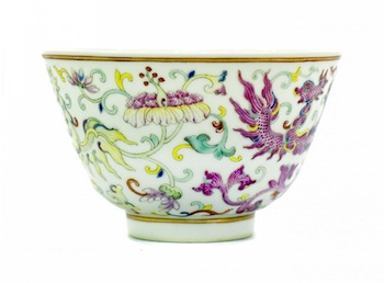 Chinese famille rose porcelain bowl from the Qing Dynasty, with six-character mark of Guangxu (est. $2,000-$4,000).