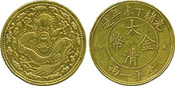 1907 Kuang Hsu Ku'ping Gold Pattern 1-Tael