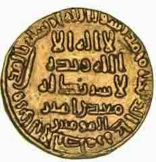 The 91H Dinar from the Caliph's 'Mine Of The Commander Of The Faithful'  expected to sell for £300,000-400,000 In London on April 10
