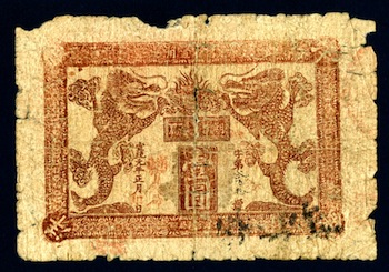 AN UNLISTED 1909 1-YUAN EMPIRE ISSUE CHINESE BANKNOTE SOARS TO $15,230 AT ARCHIVES INTERNATIONAL AUCTIONS' APRIL 12th AUCTION IN HONG KONG