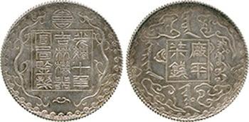 Lindén Steals The Show At Baldwin's Hong Kong Coin Auction