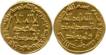 Fresh To The Market – Islamic, Indian and World Coins Go Under The Hammer