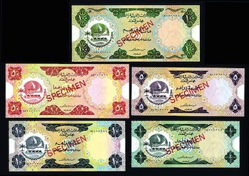 Lot 245: Specimen set of five banknotes from the United Arab Emirates, circa 1973-1976 ($16,520).
