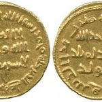 The First Purely Islamic Coin is Auctioned in London at A.H.Baldwin & Sons Ltd