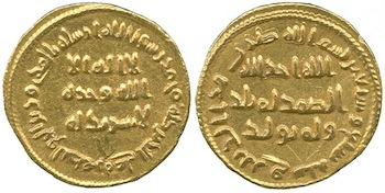 exceptionally rare Umayyad 77h Gold Dinar
