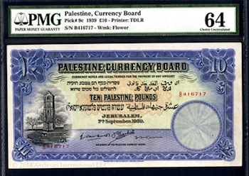 A pair of rare and high-grade 1939 sequential banknotes from the Palestine Currency Board sold for $31,860 and $34,220 at Archives International Auctions' Oct. 25 sale.