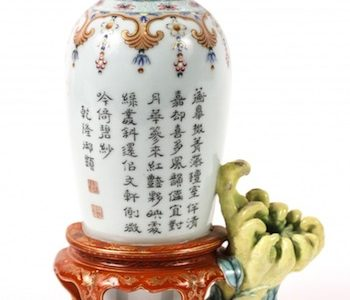 CHINESE PORCELAIN HAND-PAINTED WALL POCKET HAMMERS FOR $50,000 AT AHLERS & OGLETREE AUCTION GALLERY'S MAR. 21-22 SPRING ESTATES SALE