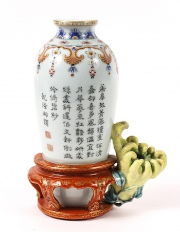 Chinese porcelain hand-painted wall pocket from the late 19th or early 20th century, 6 ¾ inches tall, with four-character cobalt underglaze Qianlong Nian Zhi mark ($50,000).
