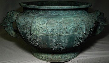 Unusually large and beautiful archaic Chinese vessel, measuring 17 ½ inches by 28 inches by 40 inches.