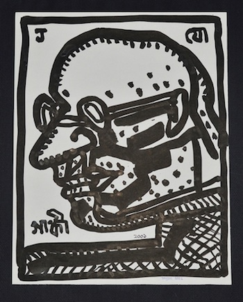 "Jogen Chowdhury, Indian b.1939- ""Gandhiji""; brush and black ink on paper, signed and dated 2001 in blue pen. Estimate: £5,000-7,000"