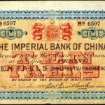 U.S., CHINESE AND WORLDWIDE BANKNOTES, SCRIPOPHILY, COINS, U.S. LIBERTY LOANS AND SECURITY PRINTING EPHEMERA WILL BE SOLD AT PUBLIC AUCTION IN THREE SESSIONS