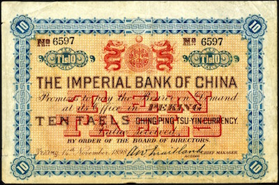 Imperial Bank of China, 1898 Peking Branch, Ten Taels issue high grade banknote rarity.