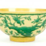 Asian Art at Chiswick Auctions