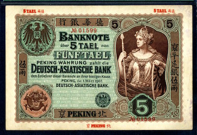 This high-grade Deutsch-Asiatische Bank, 1907 Peking issue 5 Taels banknote rarity soared to a record $30,000.