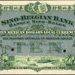 CHINESE, ASIAN & WORLDWIDE BANKNOTES, SCRIPOPHILY, SECURITY PRINTING EPHEMERA AND COINS WILL BE SOLD AT PUBLIC AUCTION IN TWO SESSIONS ON MONDAY, SEPT. 26TH, BY ARCHIVES INTERNATIONAL AUCTIONS IN FORT LEE, N.J.