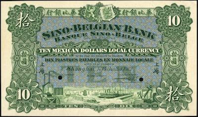Sino-Belgian Bank, 1908-1912 Mexican dollar uniface specimen proof rarity.