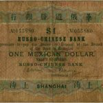 "A RARE CHINESE RUSSO-CHINESE 1901-1902, $1 ""MEXICAN DOLLAR"" BANKNOTE HAMMERS FOR $10,200 AT ARCHIVES INTERNATIONAL AUCTIONS SEPT. 26TH SALE"