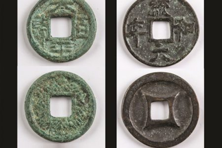 888 Auctions Featuring Chinese Numismatic Coins, Modern Paintings & Asian Antiques in April 26 Auction