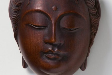 THE PETER E MULLER COLLECTION – THE LARGEST COLLECTION OF MASK NETSUKE TO COME TO AUCTION