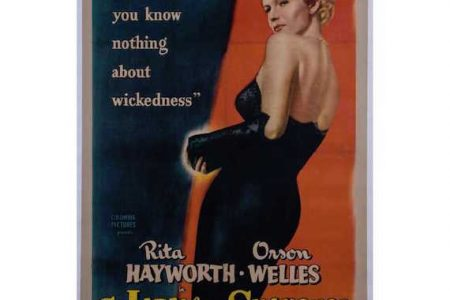 IT'S SHOWTIME AT GRAY'S AUCTIONEERS ON WEDNESDAY, JULY 11th, AS A VINTAGE MOVIE POSTER COLLECTION WILL COMMAND CENTER STAGE