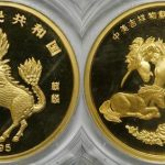 BELOVED UNICORN CHINESE GOLD COIN REALIZES $32,535 AND A NEVADA ORE COLLECTION FROM ITS MINING PAST HITS $15,625 AT HOLABIRD 5-DAY AUCTION