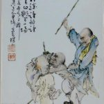 CHINESE REPUBLIC PERIOD PORCELAIN PLAQUE BY WANG QI (1884-1937) MAKES $96,250 IN BRUNEAU & CO. SALE